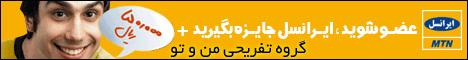 http://theme4blogfa.persiangig.com/ManOTo/manoto.jpg